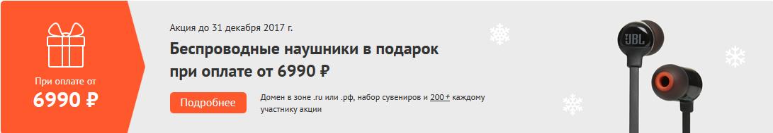 Отзывы на хостинг jino хостинг vds в новосибирске